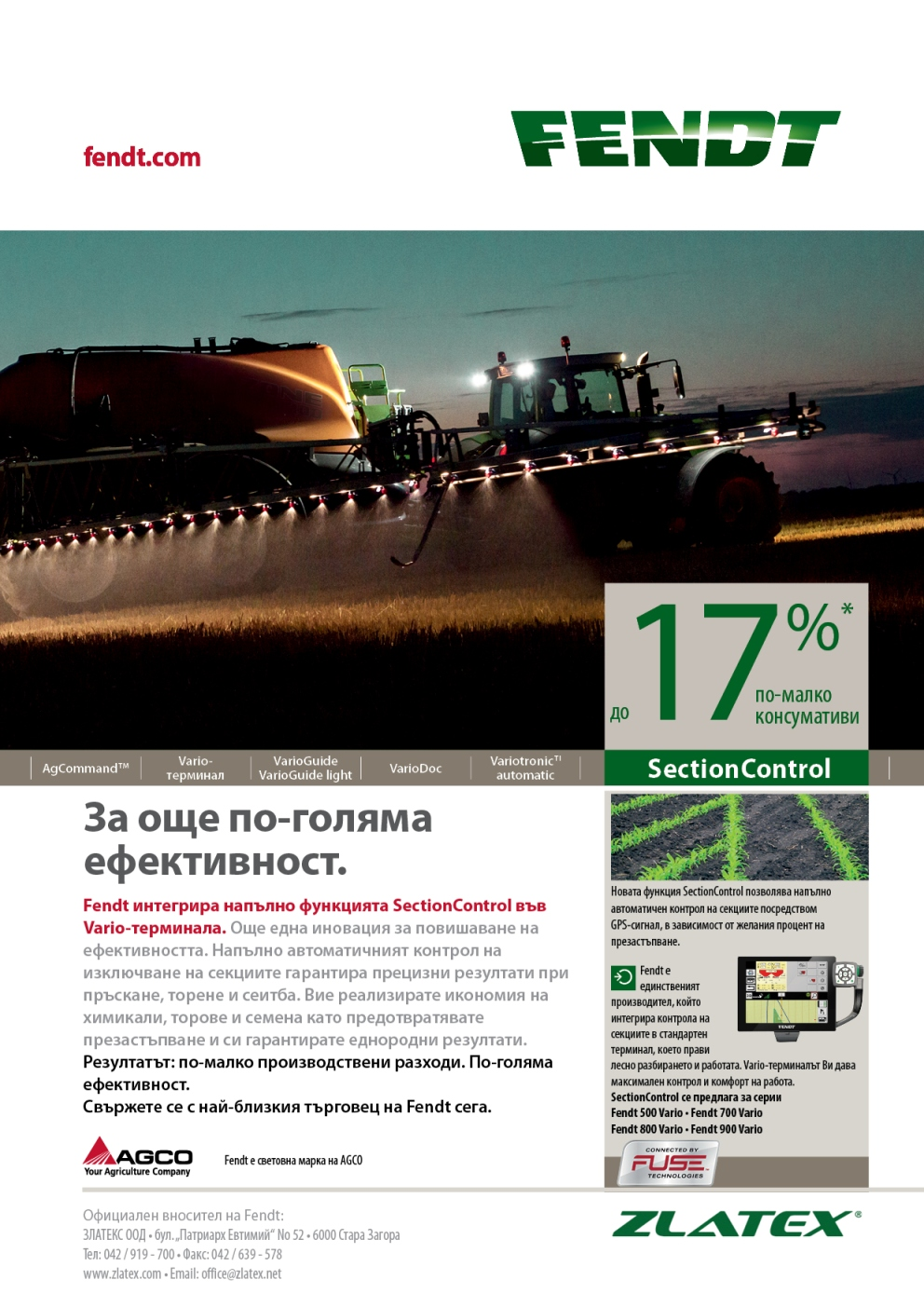 FENDT SectionControl